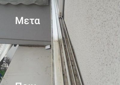 Επαγγελματικοί καθαρισμοί Loukas Company